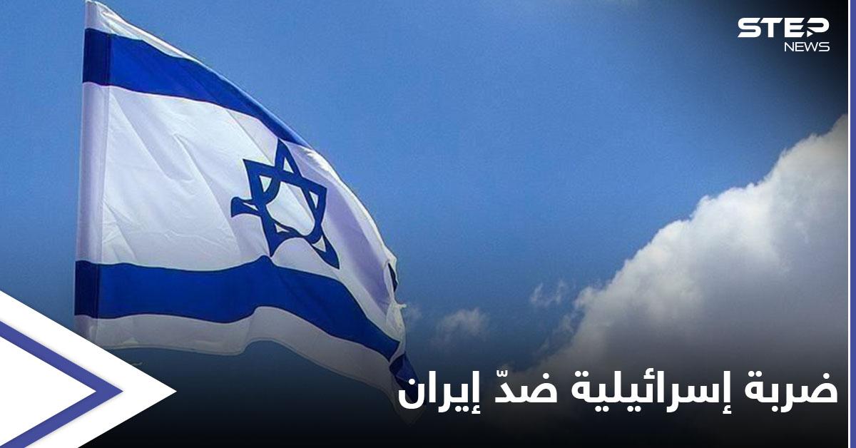 ضربة إسرائيلية