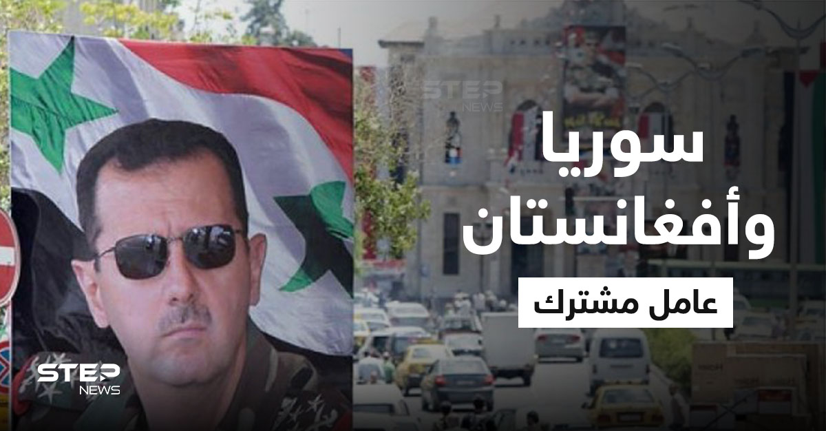 باحث أمريكي يكشف ما سيسببه انتصار الأسد