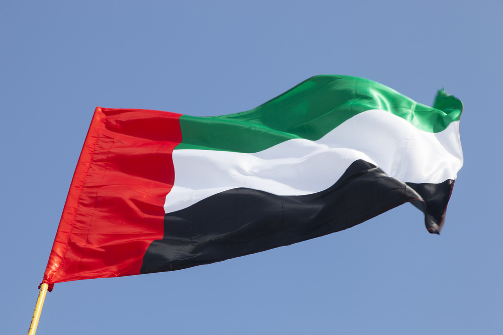 Emirates Flag ahlaimages com 1