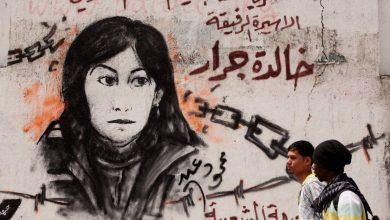 الجيش الإسرائيلي يُطلق سراح أسيرة فلسطينية