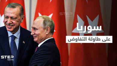 لقاء أردوغان بوتين