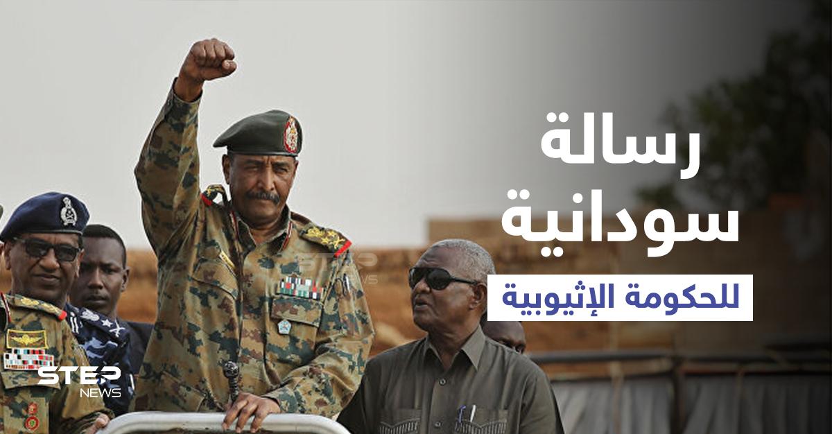 الجيش السوداني يحسم الجدل حول ضلوعه بهجوم سد النهضة ويوجه رسالة شديدة اللهجة إلى إثيوبيا