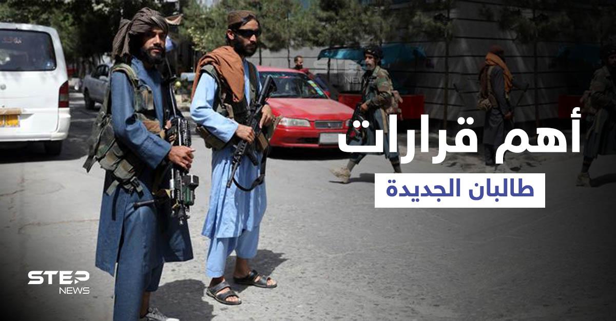 وسط التكبيرات.. عناصر طالبان ينفذون حكم الإعدام بحق شاب أفغاني ويصدرون قائمة محظورات جديدة (فيديو)