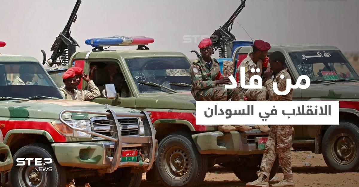 من هو اللواء عبد الباقي البكراوي المُتهم بقيادة الانقلاب في السودان