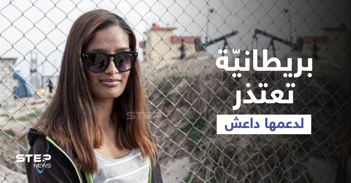 بالفيديو|| فتاة بريطانية تفضح ما عانته من تنظيم داعش وتتوسل حكومتها بإخراجها من مخيم الروج للاجئين