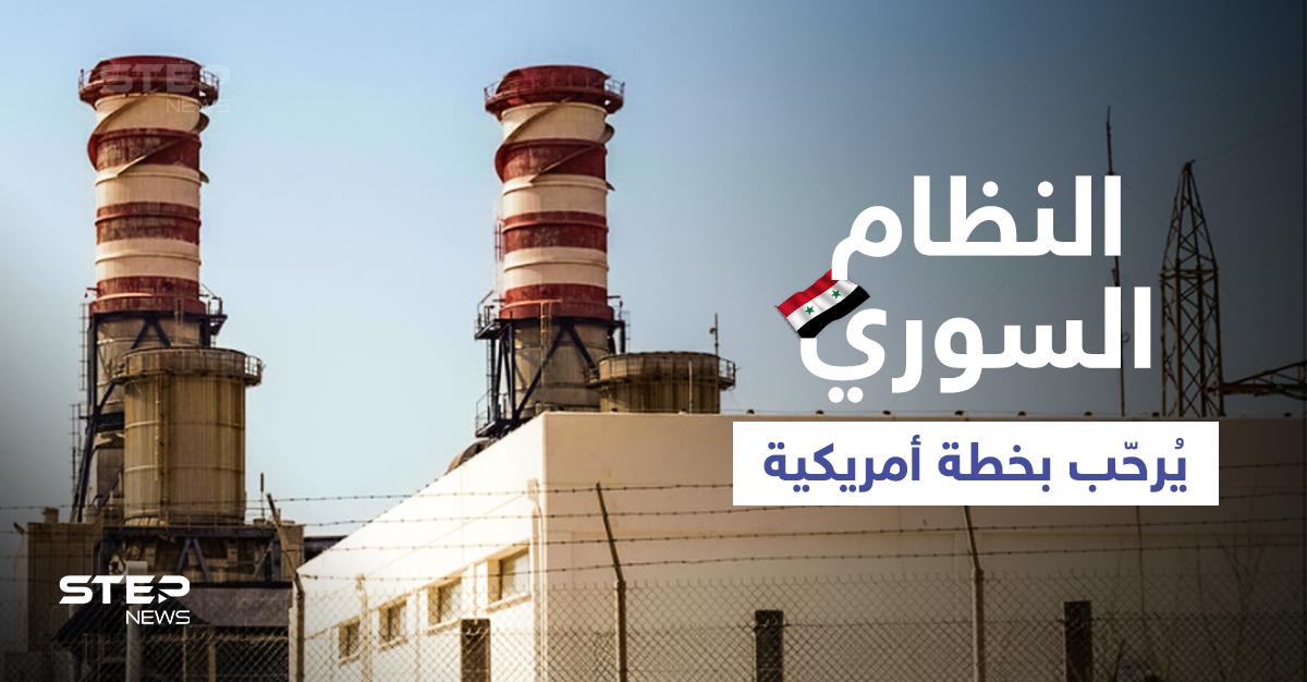 استُقبل من الحدود... النظام السوري يُرحب بطلب وفد لبناني استجرار الغاز المصري عبر سوريا