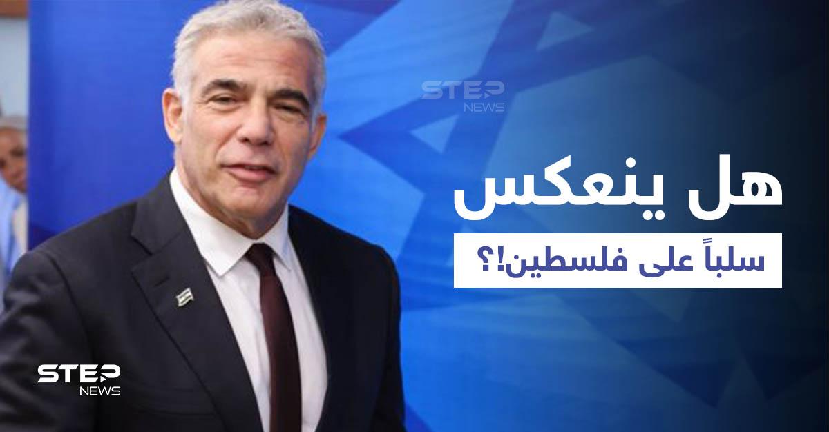 بعد 7 سنوات من الانقطاع.. إسرائيل تعلن عودة العلاقات مع أول دولة أوروبية اعترفت بفلسطين كدولة