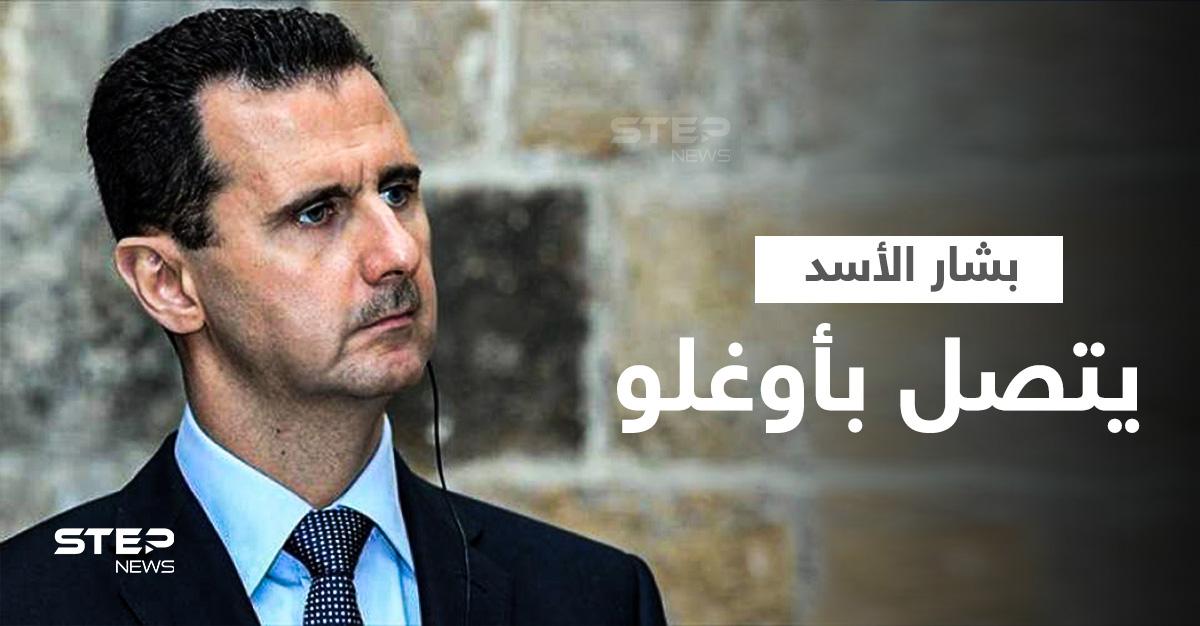 """بشار الأسد يراسل زعيم المعارضة التركية لبحث """"قضيتين""""... وأمريكا تعيّن دبلوماسيّاً جديداً لمتابعة الملف السوري"""