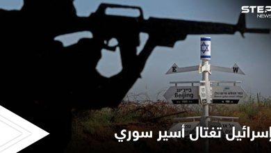 """من هو """"مدحت صالح"""" الأسير السابق لدى إسرائيل اغتالته اليوم في القنيطرة"""