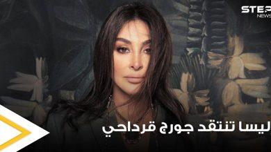 """""""بالشأن اللبناني كمان"""".. النجمة إليسا تفتح النار على جورج قرداحي وتتلقى عشرات التهاني بعيد ميلادها"""