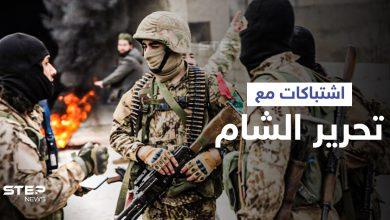 """قتلى بين قيادات """"هيئة تحرير الشام"""" في اشتباكات وسط مدينة إدلب (صور)"""