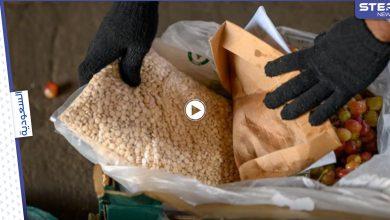 بالفيديو|| سوري وأردني يدخلان شحنة عنب إلى السعودية مليئة بالمخدرات.. وعملية أمنية تحبطها