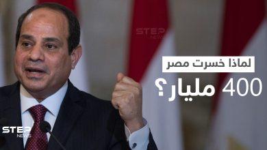 أمر لافت يُعلن عنه السيسي كان سبباً بخسارة مصر 400 مليار دولار عام 2011