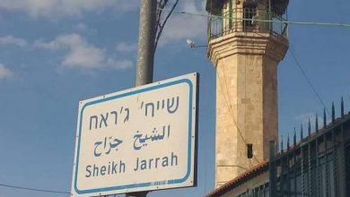 اقتراح تسوية في قضية إخلاء عائلات الشيخ جراح بالقدس