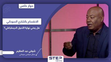 حوار خاص الانقسام بالشارع السوداني 2