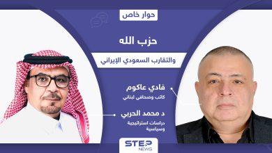 العلاقات السعودية الإيرانية كيف تخدم لبنان وماذا يريد ميقاتي من المملكة؟