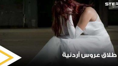 عروس أردنية