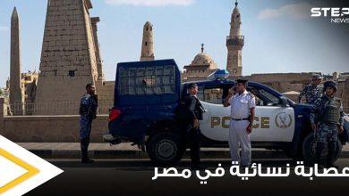 على خطى ريا وسكينة.. الأمن يتحرك بعد فيديو لعصابة نسائية في مصر يسرقن مصاغ ذهبية لسيدة
