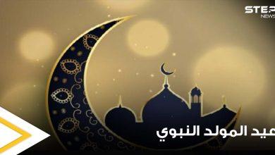 عيد المولد النبوي