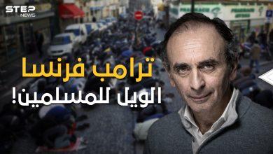 من أصول جزائرية ويكره الجزائريين، ترامب الفرنسي والمرشح المقبل لرئاسة فرنسا، إريك زمور