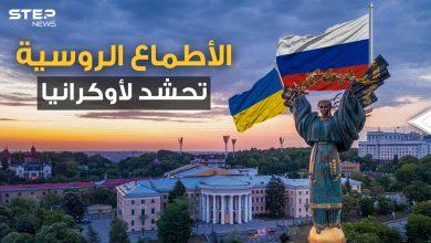 100 ألف جندي روسي على الحدود وتدريبات هي الأضخم.. هل نقول وادعا لأوكرانيا المستقلة؟