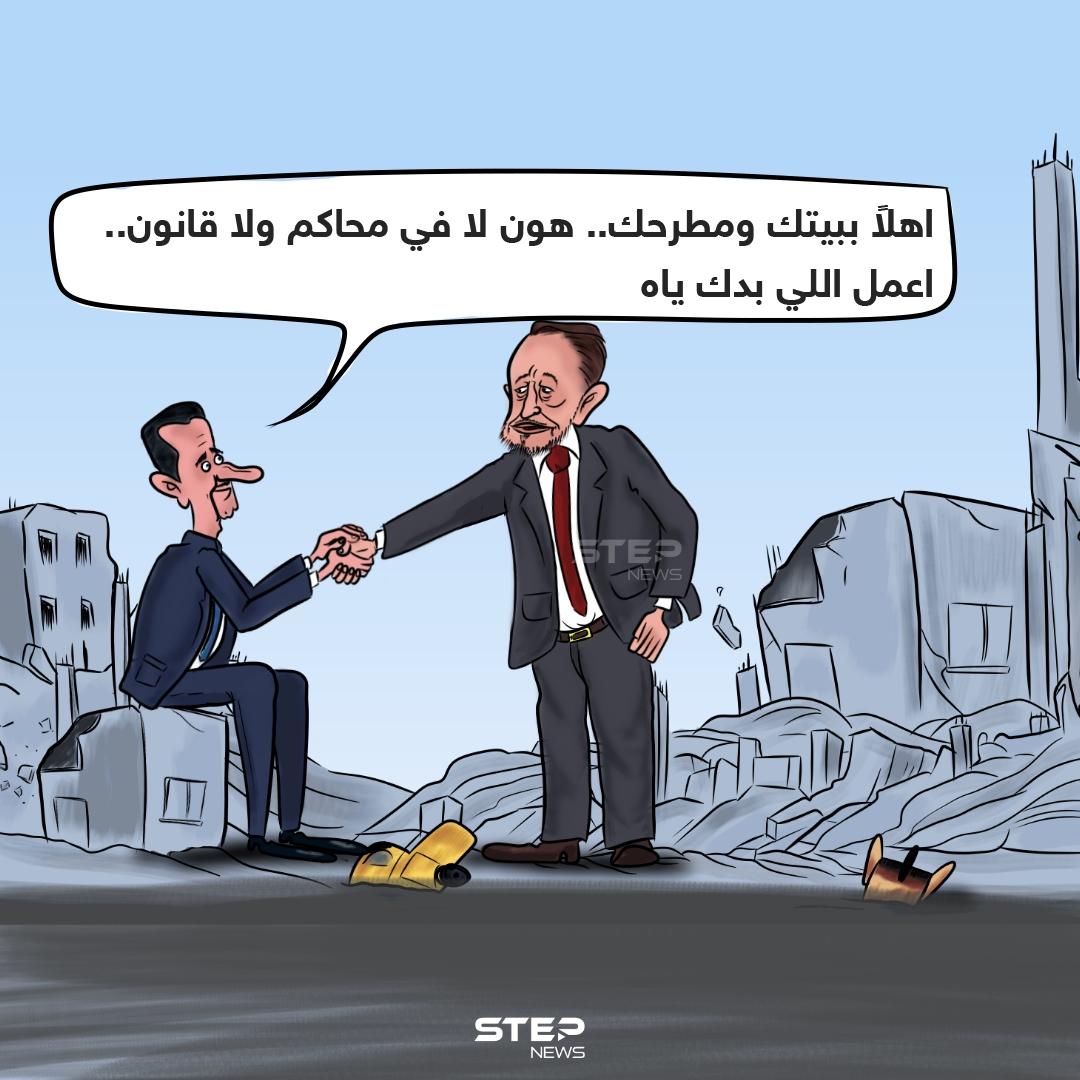 رفعت.. يعود إلى أحضان سوريا الأسد.
