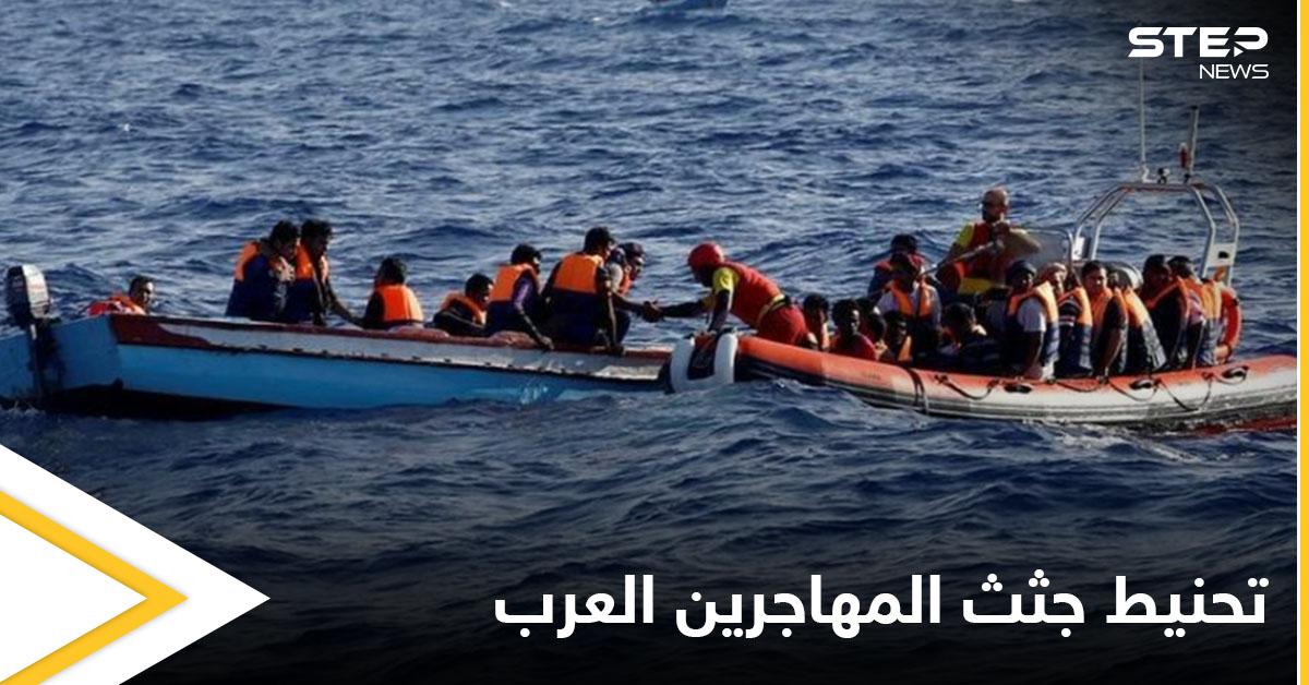 من أغرب المهن.. رجل إسباني يحنط جثث المهاجرين العرب ويعيدها لعائلاتهم مقابل المال