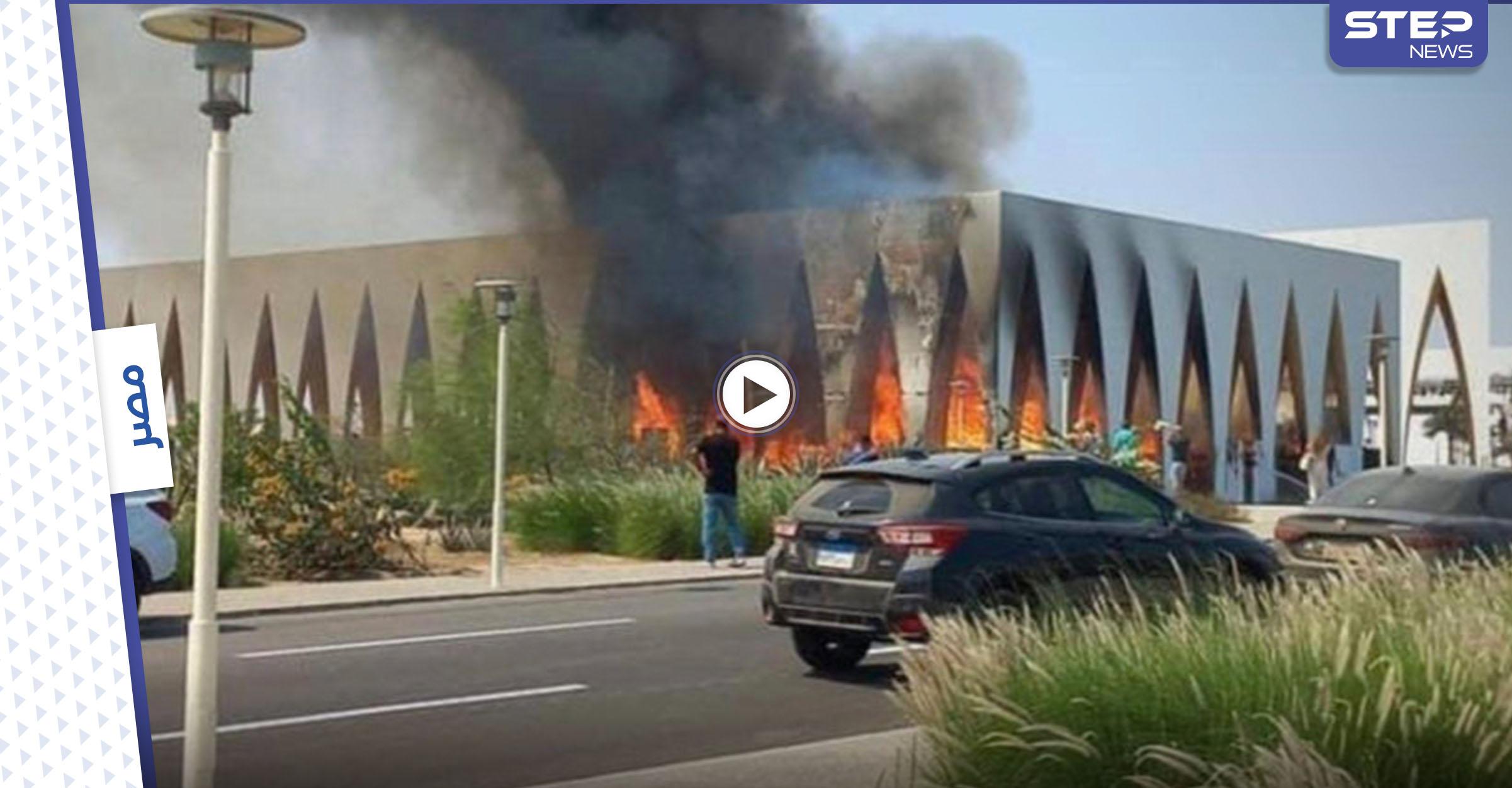 بالفيديو|| تعليق الفنانة ليلى علوي على حريق قاعة مهرجان الجونة السينمائي المثير للجدل وإدارته تحدد موعد الافتتاح