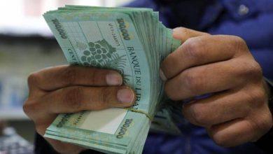 ارتفاع قياسي بدولار السوق السوداء في لبنان.. كم بلغ؟
