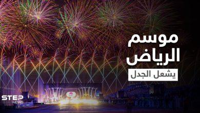 بالفيديو||سجال كويتي سعودي حول موسم الرياض وفيديو لفتاة تُصلي وسط الاحتفالات يُثير الجدل
