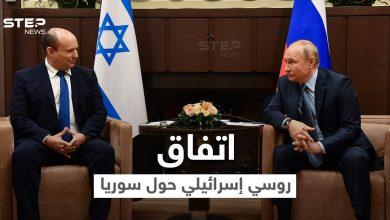 ضوء أخضر روسي خلال اجتماع بوتين وبينيت يسمح لإسرائيل قصف سوريا بشرط واحد