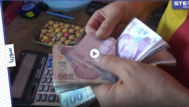 بأرقام قياسية .. تدهور الليرة التركية أمام الدولار يزيد من معاناة السوريين شمال إدلب