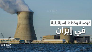 هل بدأت بمحطات الوقود؟.. إسرائيل تُعد خططاً لمهاجمة المنشآت النووية في إيران