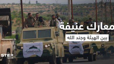 """هيئة تحرير الشام تدك مواقع """"جند الله"""" وتبسط سيطرتها على مناطق بجسر الشغور وجبل التركمان"""