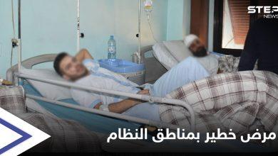 مرض خطير يجتاح مناطق سيطرة نظام الأسد يدب رعباً بقلوب السوريين ويصيب الآلاف منهم