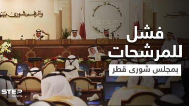 لم تفز أي امرأة.. الإعلان عن نتائج انتخابات مجلس الشورى في قطر