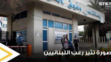 بقايا بشرية لبنان
