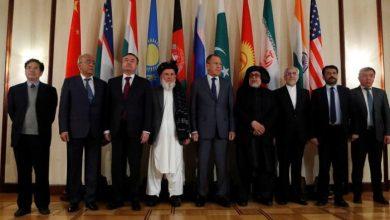 """محادثات بصيغة موسكو بشأن أفغانستان.. حديث عن """"الاعتراف بطالبان"""" وإقرار من لافروف بجهودها"""