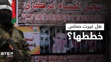 حركة حماس تعلن استعدادها لعقد صفقة مع إسرائيل وفتح صفحة جديدة مع السلطة الفلسطينية