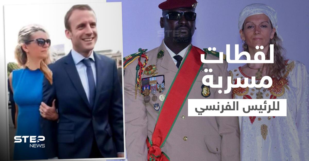 بالفيديو|| لقطات مسربة تظهر ماكرون مع زوجة رئيس غينيا وجهات تتهم روسيا بالضلوع في الفضيحة