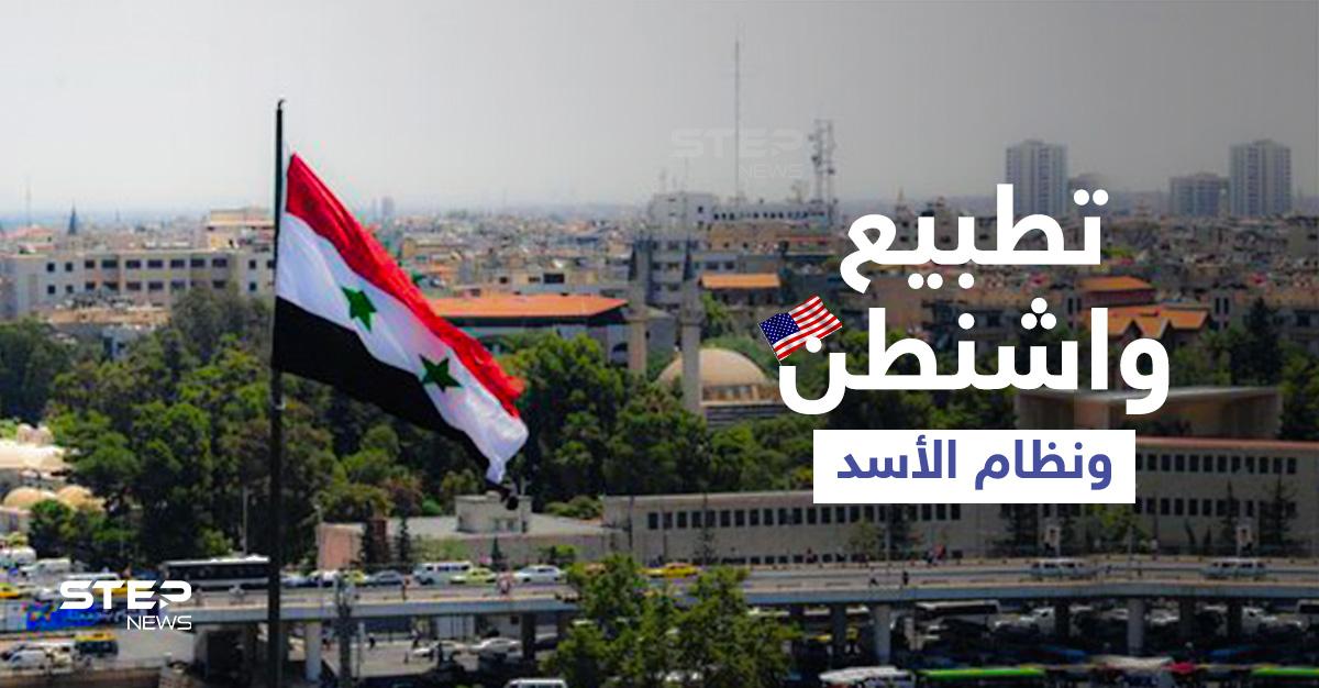 رئيس الائتلاف السوري المعارض يكشف موقف واشنطن من بشار الأسد وحقيقة نيتها التطبيع معه